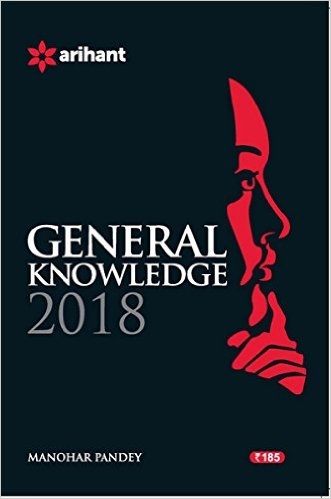 general knowledge books free download pdf