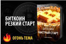 http://glprt.ru/affiliate/8739665