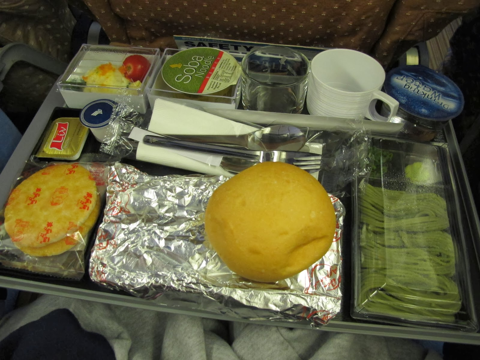 singapore airlines food