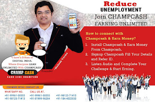 Champ cash se paise Kaise  kamaye  step by steps full jankari in hindi