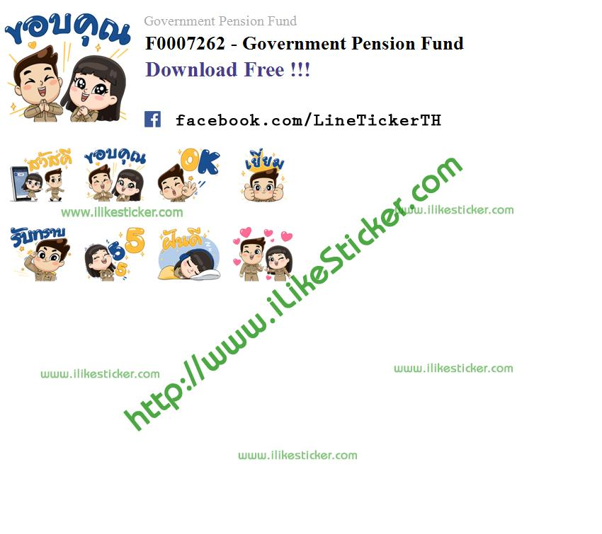 Government Pension Fund