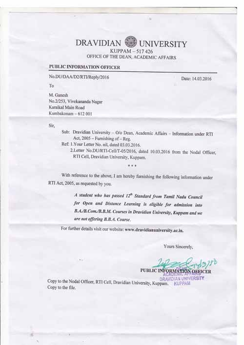 TAMILNADU COUNCIL FOR OPEN AND DISTANCE LEARNING