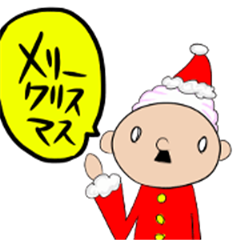 prince of maki-maki in X'mas