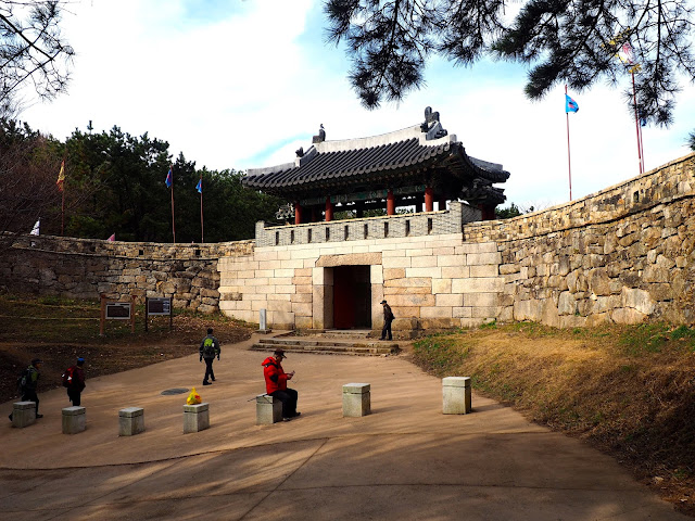 South Gate of Geumjeong Fortress on Geumjeongsan Mountain, Busan, South Korea