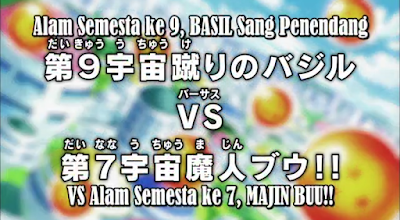 Judul dragon ball super episode 79