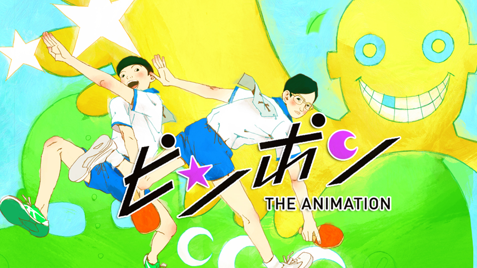 Secret Of The Sailor Madness Sotsm X Ditb Ping Pong The Animation