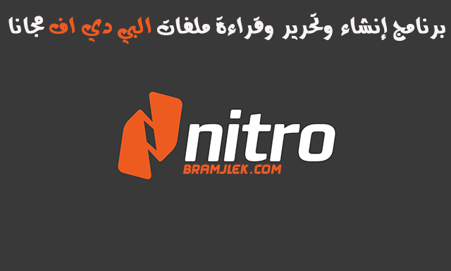 Download Nitro PDF Pro Free