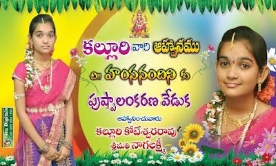 Half Saree Function Invitation Cards Best Custom Invitation