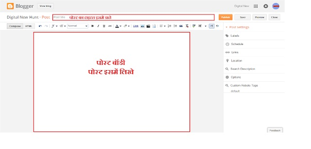 Create New Post and Upload