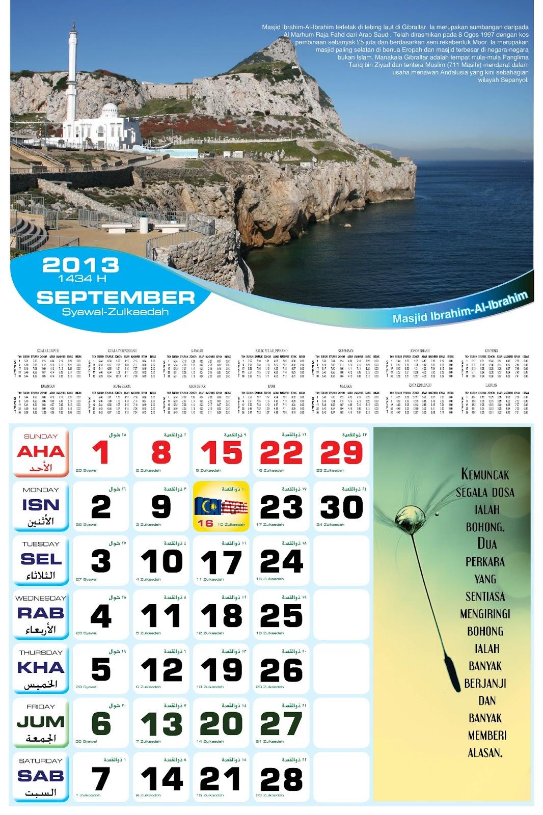 Wport 2013 Wall Calendar Designs