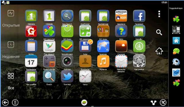 برنامج بلوستاكس هى برنامج يسمح بتشغيل تطبيقات والعاب هواتف الاندرويد على الكمبيوتر المكتبى تاسس البرنامج عام 2011 عى يد روزين شارما