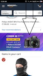 Quiz TIme Nikon D5300 Answer