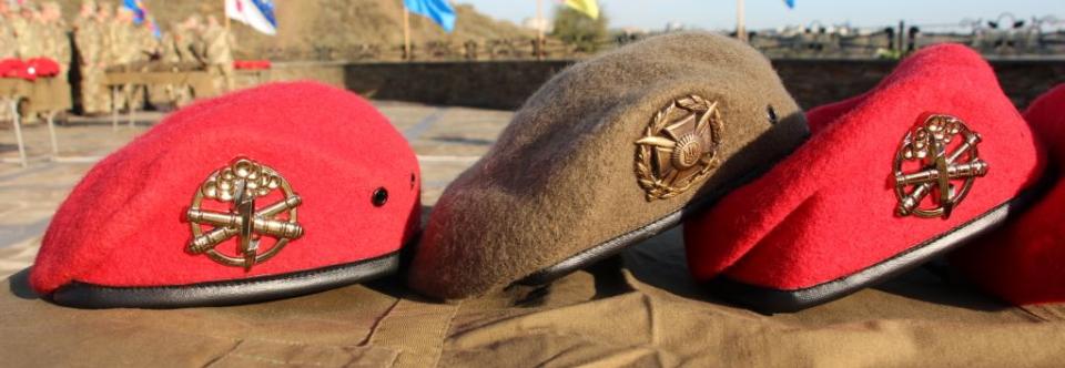 У 55-й артбригаді Запорізька Січ урочисто вручили берети