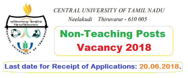 Tamil Nadu Central University Non-Teaching Vacancy 2018