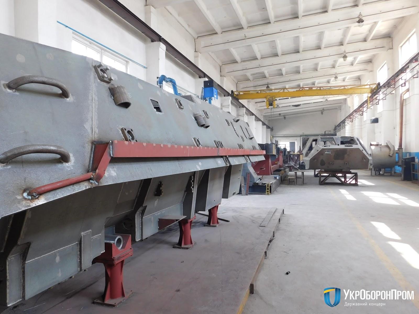 Київський бронетанковий завод