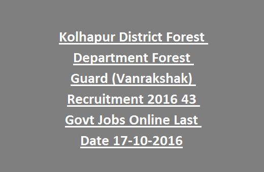 Kolhapur District Forest Department Forest Guard (Vanrakshak