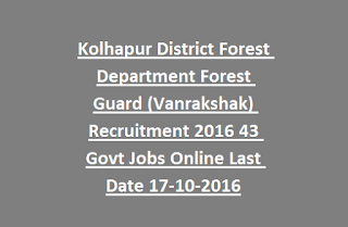 Kolhapur District Forest Department Forest Guard (Vanrakshak) Recruitment Notification 2016 43 Govt Jobs Online Last Date 17-10-2016
