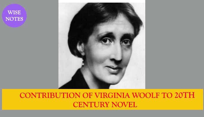 virgin woolfs essay modern fiction