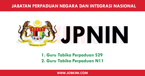 Jabatan Perpaduan Negara dan Integrasi Nasional