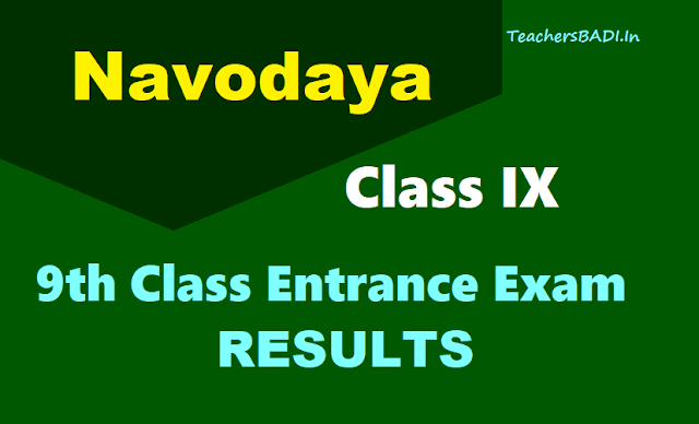 navodaya 9th class 2019 results,navodaya ix class entrance 2019 results,javahar navodaya  vidyalayaentrance exam results 2019,jnvs 9th class entrance exam results 2019,navodaya results,jnvs details,jnvs news