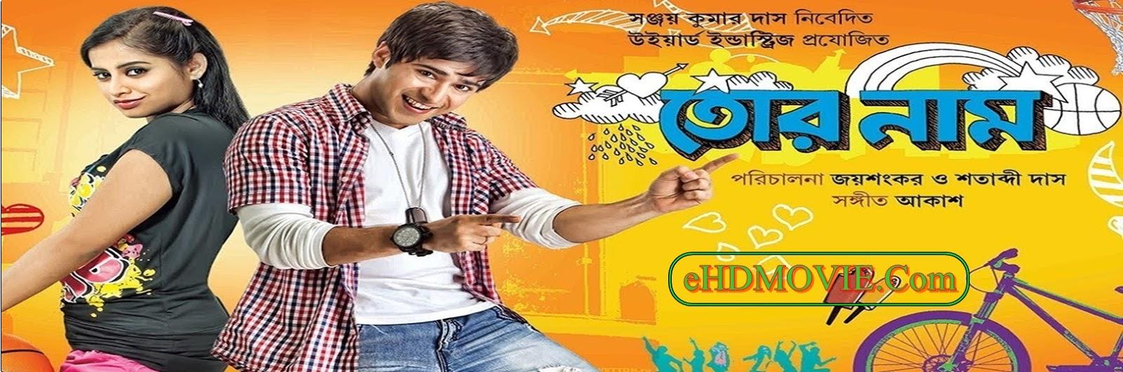 Tor Naam 2012 Bengali Full Movie Original 720p ORG WEB-DL 800MB