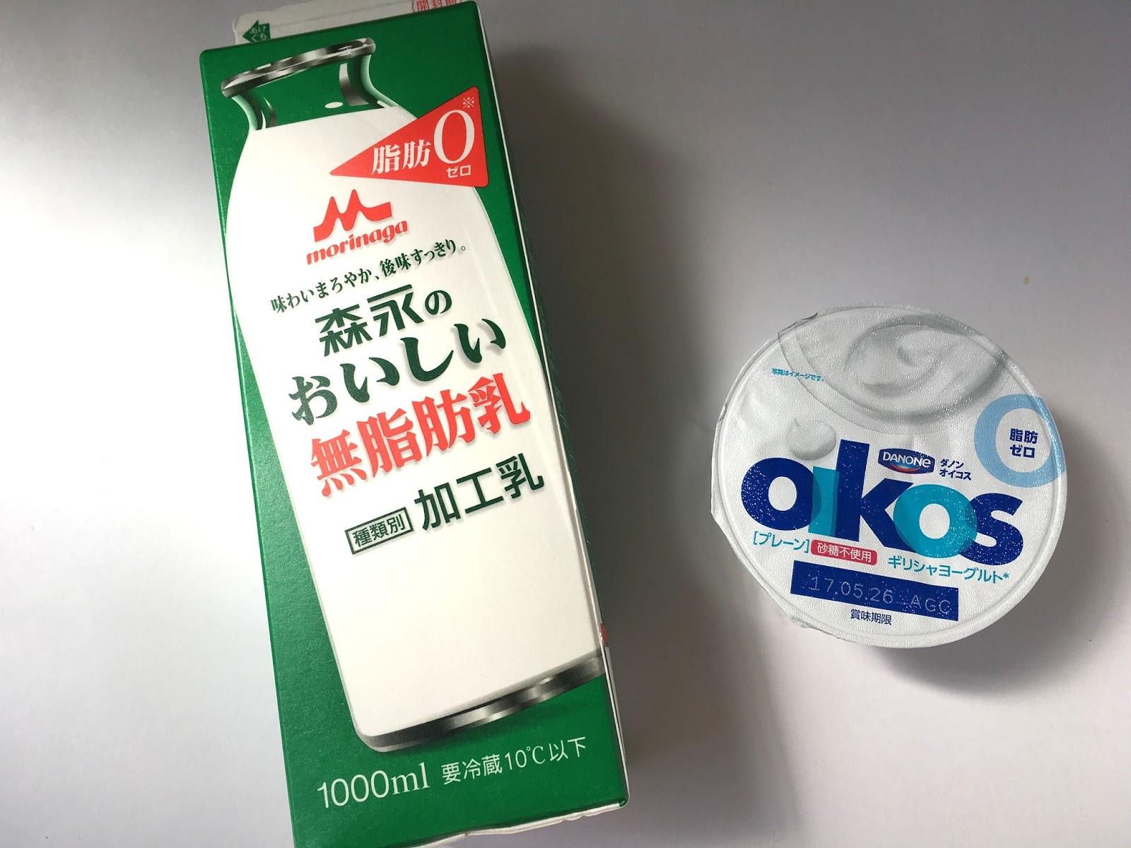糖質制限牛乳