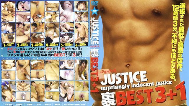 Best3+1 Disc 3