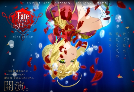 """Fate/EXTRA Last Encore"""