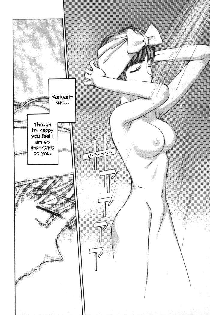 Boku no Marie - Chapter 69