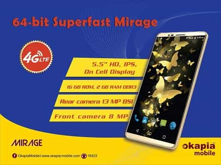 Okapia Mirage Price and Specifications in Bangladesh