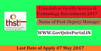 Translation Health Science & Technology Recruitment 2017– Deputy Manager