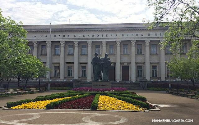 Biblioteca Nacional Santos Cirilo y Metodio, Sofía, Bulgaria