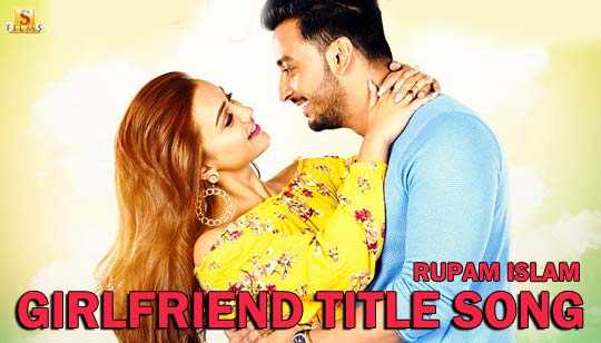 Girlfriend Lyrics - Rupam Islam - Bonny, Koushani