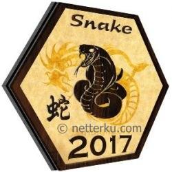 Shio Snake - Netterku.com