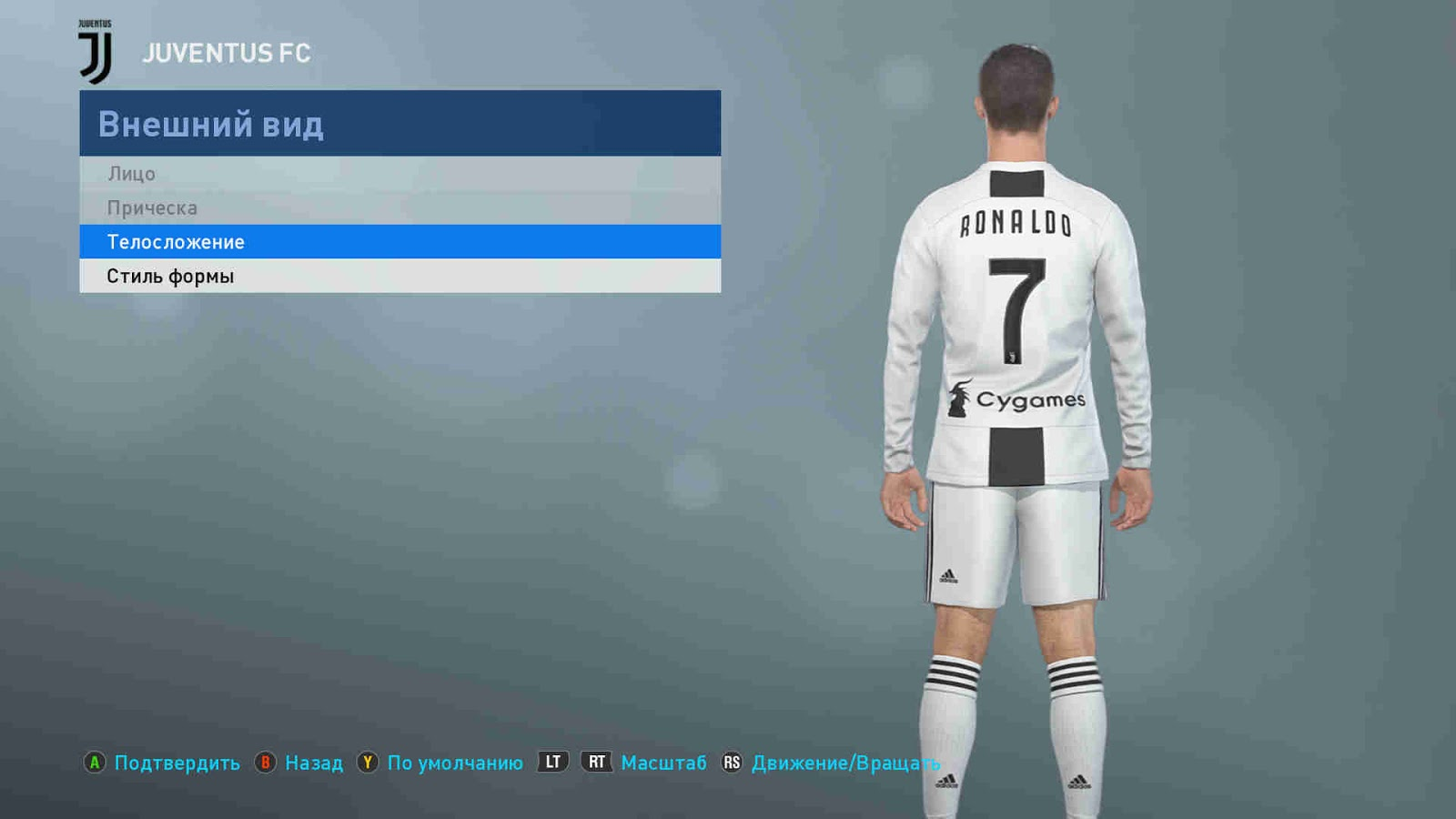 Fifa11 патч на форму ювентуса