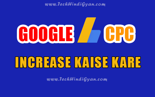 Google AdSense CPC kaise Increase Kare | Top 6 AdSense Tricks 2018