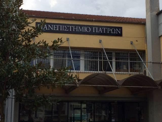 H «αποκαθήλωση» του Πανεπιστημίου Δυτικής Ελλάδας… (φωτο)