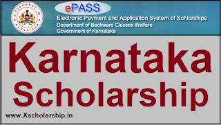 Karnataka Scholarship Form 2017-18