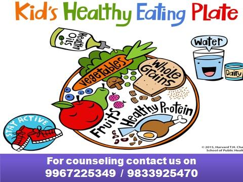 बालकांच्या आहाराबाबत आपण कुठे चुकतोय? (भाग-१)