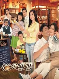 Cafe Hữu Tình
