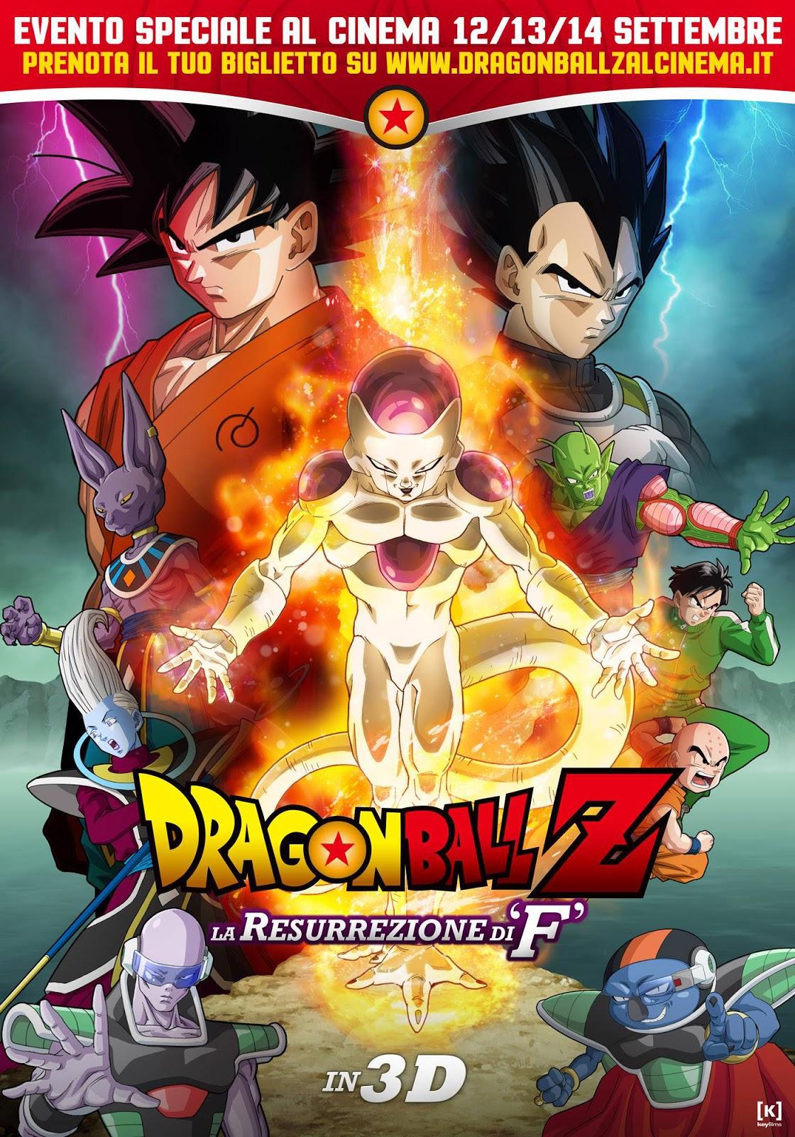 Aesthetica Of A Rogue Hero Ita anime on blu-ray!: news * cinque clip in anteprima per
