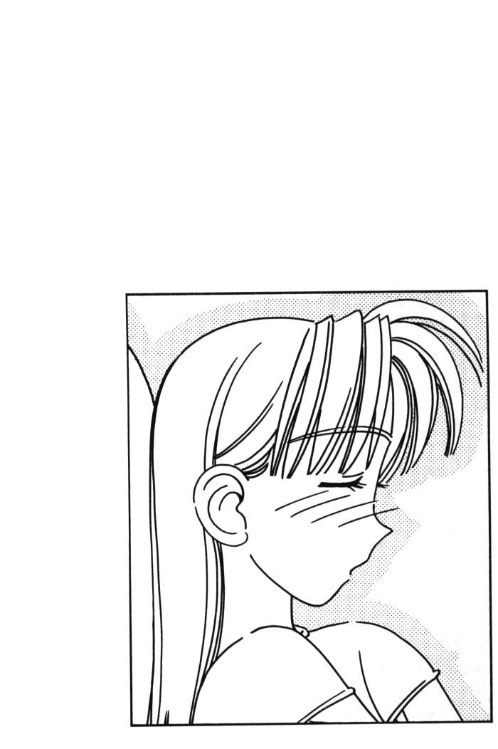 Boku no Marie - Chapter 71