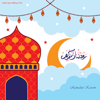 Ramadan Kareem greetings Ramadan lanterns mosque stars crescent moon