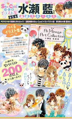 ShoComi lança Artbook personalizado de mangakás - Ai Minase