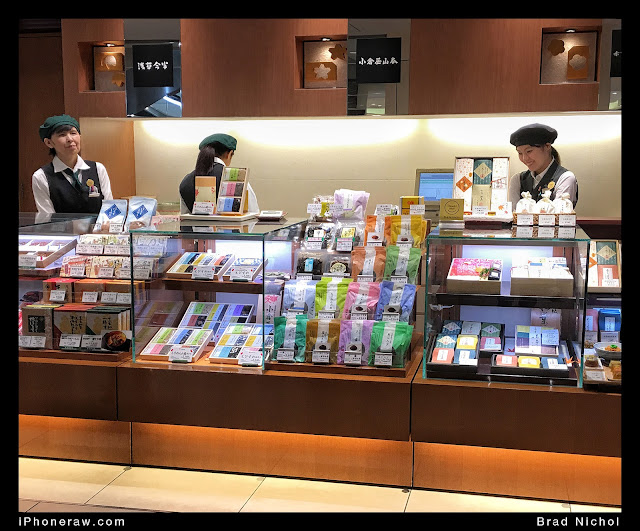Tea shop in Japanese department store with 3 staff, high end packaging.