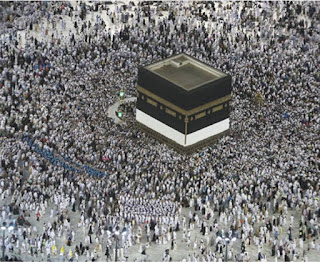 What Is Hajj In Islam And How Is The Explanation About It