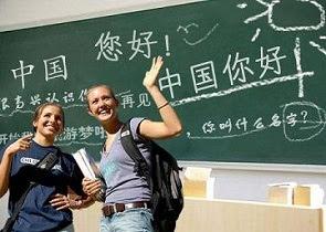 Khóa học tiếng Trung giao tiếp cơ bản - Nhanh tróng