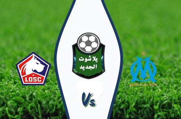 نتيجة مباراة مارسيليا وليل اليوم الاحد 20 سبتمبر 2020 الدوري الفرنسي