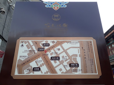 Tianjin Ancient Culture Street Map