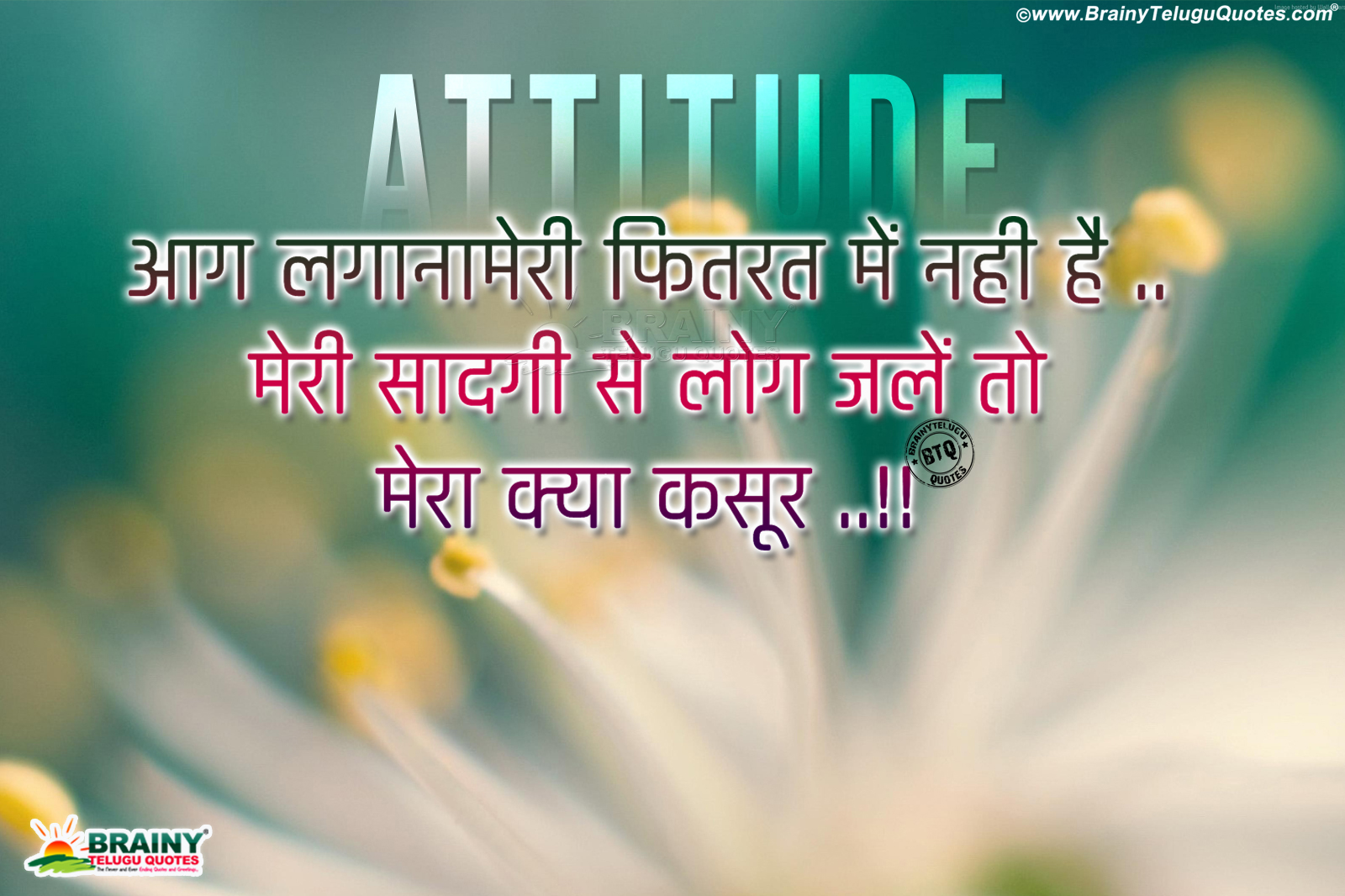 Best Ever Attitude Quotes in Hindi-Famous Hindi ...  Best Ever Attit...
